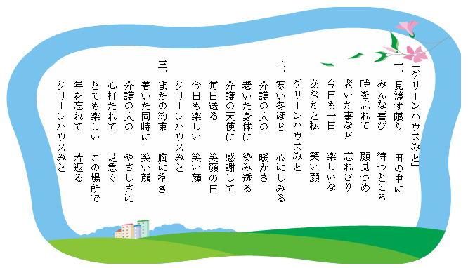 利用者作品(3)